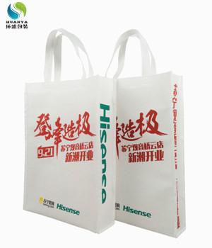 苏宁易购观音桥云店开业用无纺布手提袋定做 丝印美观环保耐用