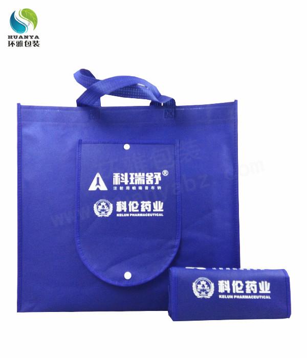 科伦药业包装用无纺布钱包折叠袋定做 量身制作品质保证携带方便