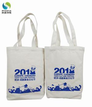 美食文化节宣传用帆布袋定做 量身设计印刷精美环保耐用