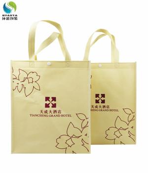 天成大酒店宣传用无纺布手提袋定做 袋口加扣款式新颖环保耐用
