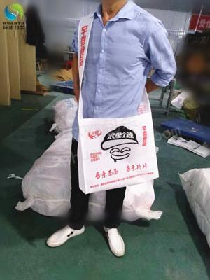 厂家定做糖酒会参展用斜挎无纺布袋 免费设计可印logo美观实用