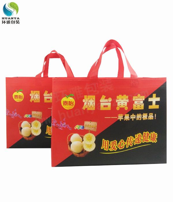 烟台黄富士苹果包装袋覆膜无纺布袋定做于成都无纺布袋厂家