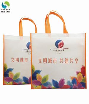 厂家定做公益宣传彩印无纺布袋 印刷精美环保耐用