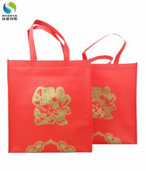 批量定做金粉印刷无纺布礼品袋免费排版出货迅速