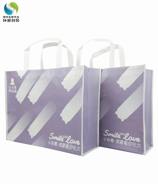 厂家定做彩色覆膜无纺布包装袋 拉链设计使用方便环保美观