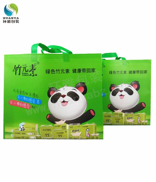 竹元素品牌宣传无纺布包装袋 彩色覆膜一体成型款式美观环保耐用