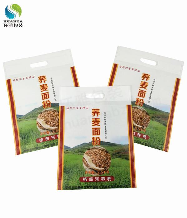 荞麦面粉无纺布包装袋定做 采用彩色覆膜超声波打孔工艺
