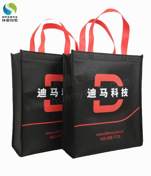 迪马科技品牌宣传无纺布手提袋定做 量身设计制作精湛环保耐用