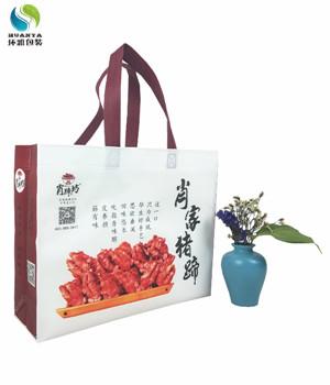 陕西肖家猪蹄产品包装彩色覆膜无纺布袋定做于下载app送58元彩金