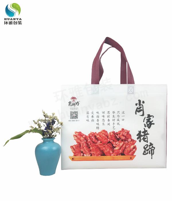 陕西肖家猪蹄产品包装彩色覆膜无纺布袋定做于环雅包装
