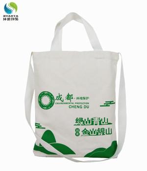 环境保护公益宣传帆布袋定做 有内袋金属暗扣设计美观实用