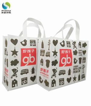 好孩子公司产品包装用无纺布手提袋定做 印刷精美做工精湛