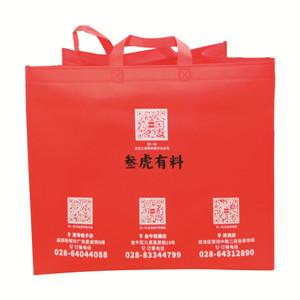 厂家定做各类外卖包装袋 无纺布外卖袋 可印logo量大从优