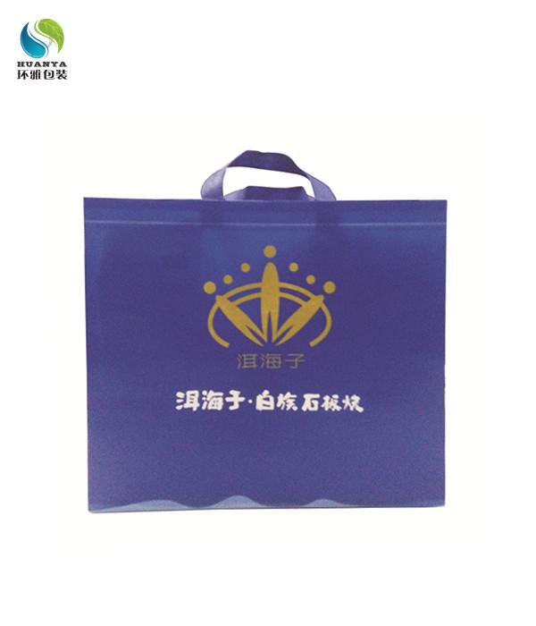 批量定做各类外卖打包袋,餐饮用无纺布袋,厂家直销质优价廉