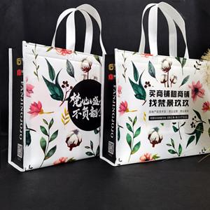 厂家定制无纺布彩色覆膜手工包边袋,环保美观,量大从优