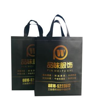 无纺布袋厂家定制服装包装袋,无纺布手提袋,可印彩色,质优价廉