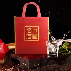 酒水包装用无纺布袋定制,做工精致,承重性好